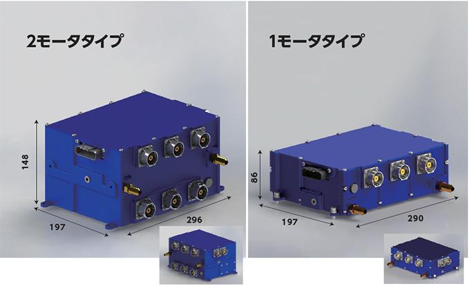 DC300V系 2モータインバータ画像